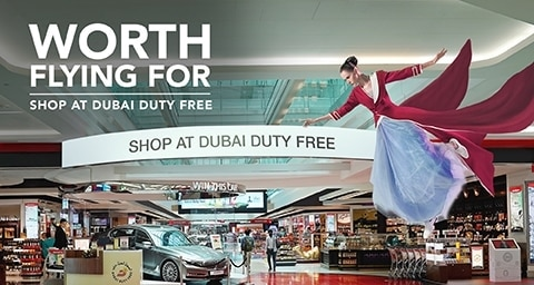 Dubai Duty free home page